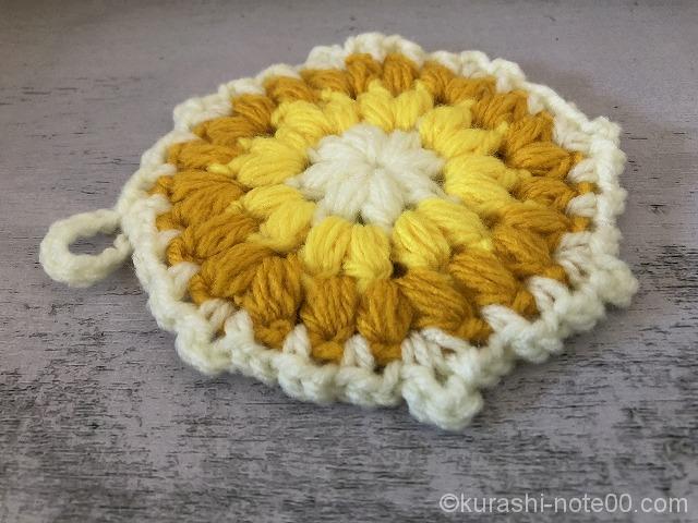 中長編み3目の玉編みのアクリルたわし