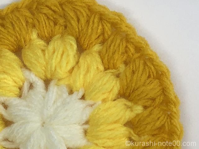 糸を伸ばして編む