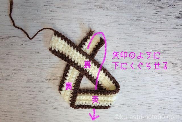 五角形の折り方