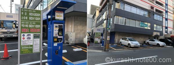 タイムスペース博多駅東第6駐車場