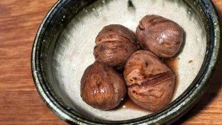 栗の渋皮煮はちょっと手間がかかるけど絶品|ばぁばぁのレシピ