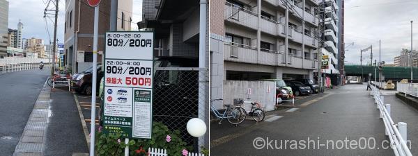 タイムスペース博多駅東第2駐車場