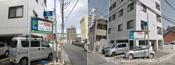 エコロパーク博多駅東第1