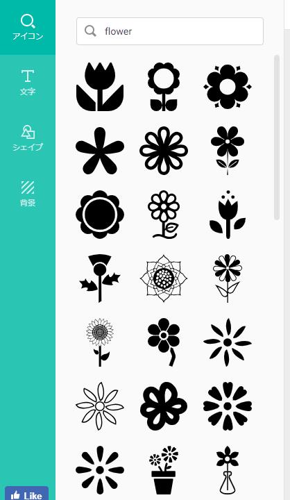 flowerアイコン