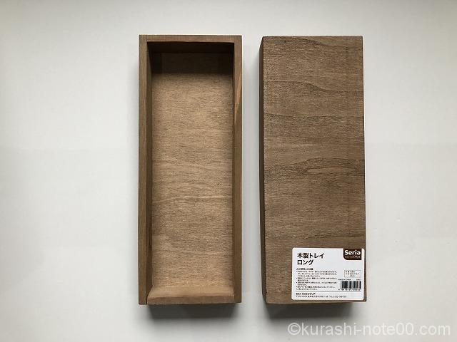 セリア木製ロングトレイ