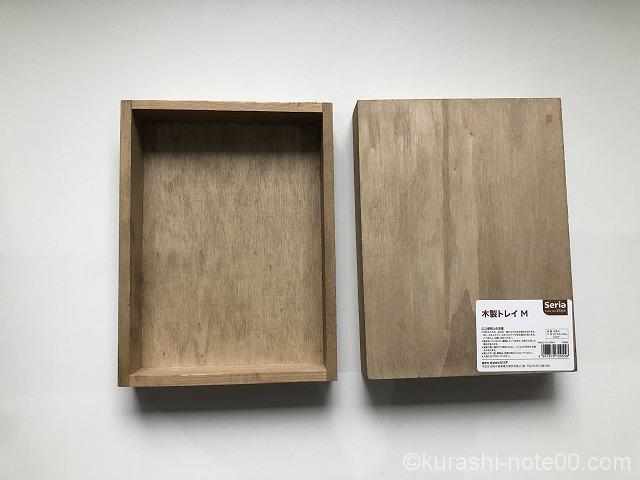 セリア木製トレイM