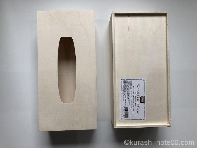 セリア木製ティッシュケース