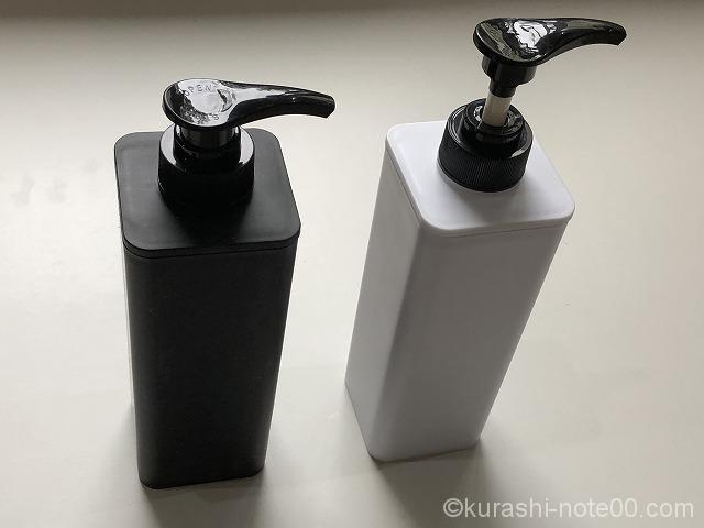 セリア詰め替えボトル容器