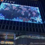 博多駅イルミネーションの巨大スクリーンに自分の顔が映し出される!
