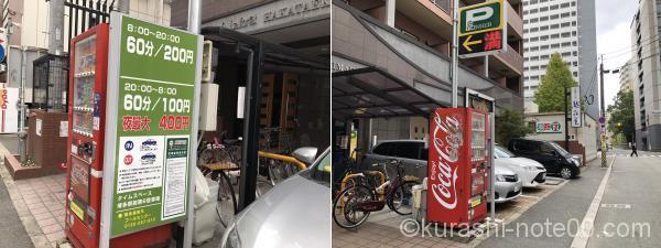 タイムスペース博多駅前第6駐車場