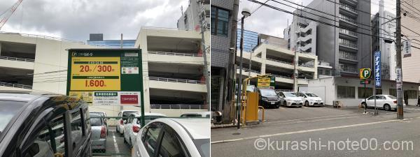 三井リパーク 博多駅前3丁目第4