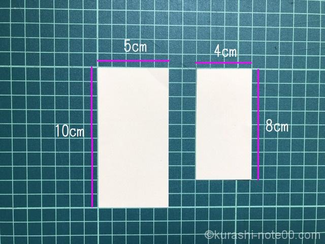用紙のサイズ