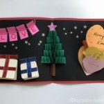 クリスマスツリーのポップアップカードの作り方|「沼ハマ」サプライズボックス