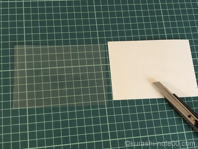 クリアファイルとカード