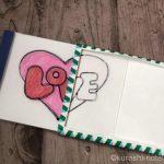 色が消える不思議なカード(マジックスクリーン)の作り方|「沼ハマ」サプライズボックス