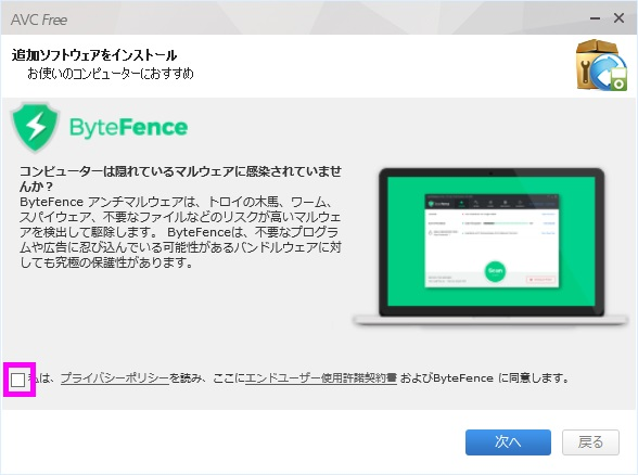 ByteFence
