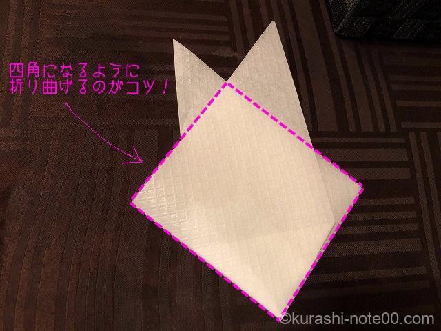 ナプキン折り方
