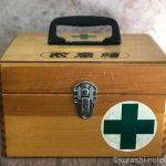 救急箱の中身は?家庭の救急箱5つの法則