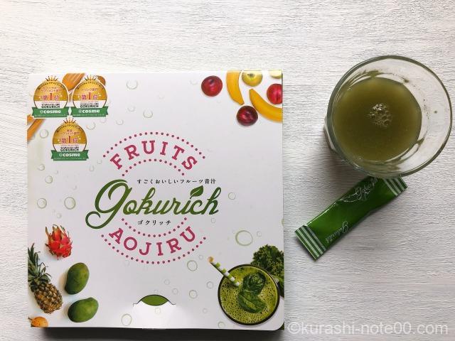 すごくおいしいフルーツ青汁GOKURICH