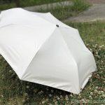 サイベナ折りたたみ日傘の自動開閉が便利!シンプルなデザインで99.9%UVカット
