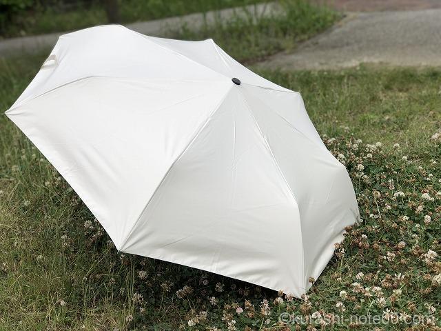 サイベナ日傘