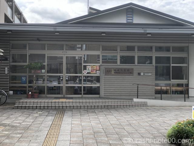箱崎公民館