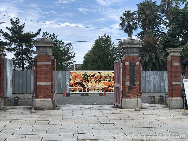 九州大学取り壊し中