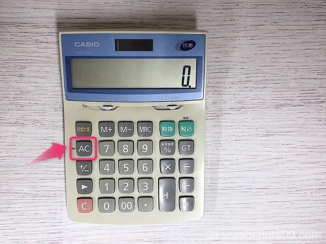 CASIO電卓
