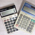 電卓の税率設定を消費税10%に変更する方法(CASIO・CITIZEN・SHARP・CANON)