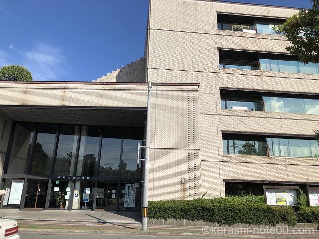 福岡県立図書館