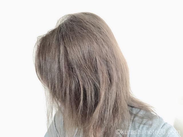 ダメージを受けた髪