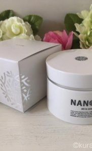 NANOHAオールインワンジェル「ヒト幹細胞培養エキス」1週間で肌のハリを実感