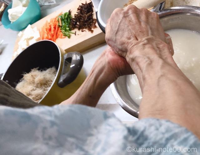 いぎりすを鍋に入れる
