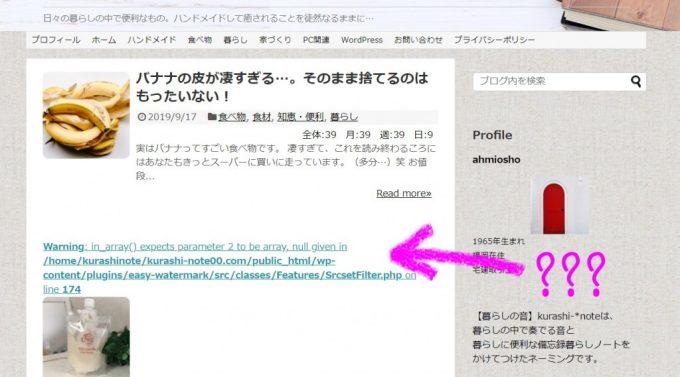 ブログトップ画面