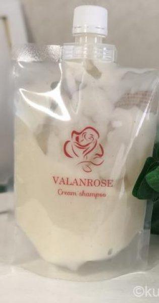 バランローズクリームシャンプーの使い方|時短女子必見!泡立たないのに汚れと臭いが…
