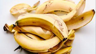 バナナの皮が凄すぎる…。そのまま捨てるのはもったいない!