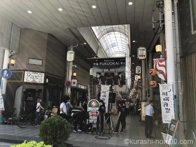 川端商店街入り口