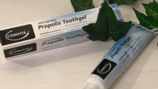 コンビタ プロポリス クールミント(ジェルタイプ)は口臭予防できる?VSレッドシール