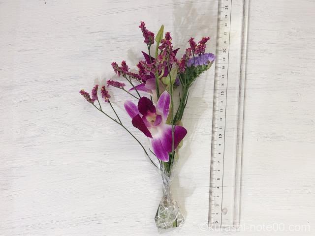 お花の長さ