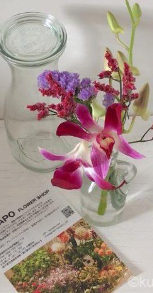 Bloomee LIFEって評判悪いの?お花でプチ幸せを味わえたらいいんじゃない?