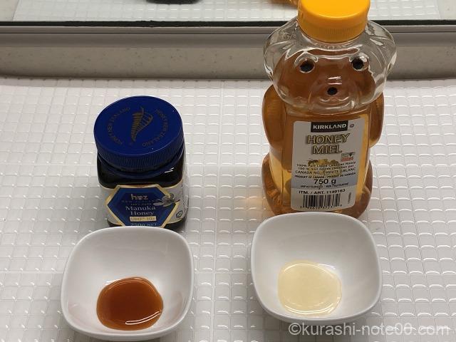 マヌカハニーとカークランドのハチミツ