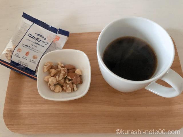 ロカボナッツとコーヒー