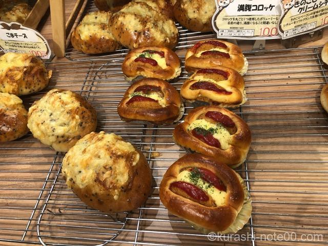 調理パン系
