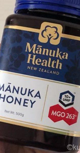 マヌカハニーはコストコで買える?UMF10+で大容量なら買うべき?
