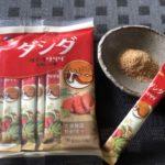 コストコでダシダが売り切れ中?!絶対使ってみるべき韓国の調味料