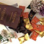 今年の義理チョコはコストコGODIVAマスターピースシェアリングパックに決まり!