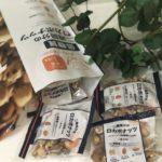 ロカボナッツをコストコで買ってみた!ナッツの黄金比とは何?ダイエットに効果的な食べ方は?