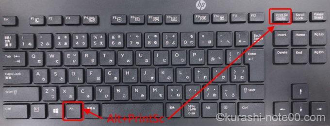 PCキーボード
