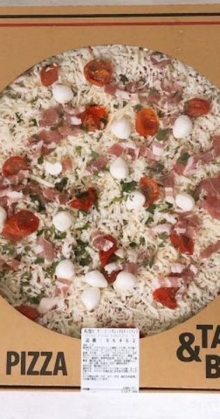 コストコのピザはやっぱりでかい。家庭のオーブンでの焼き方は?