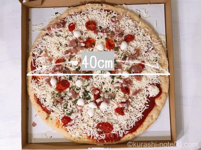 ピザの直径